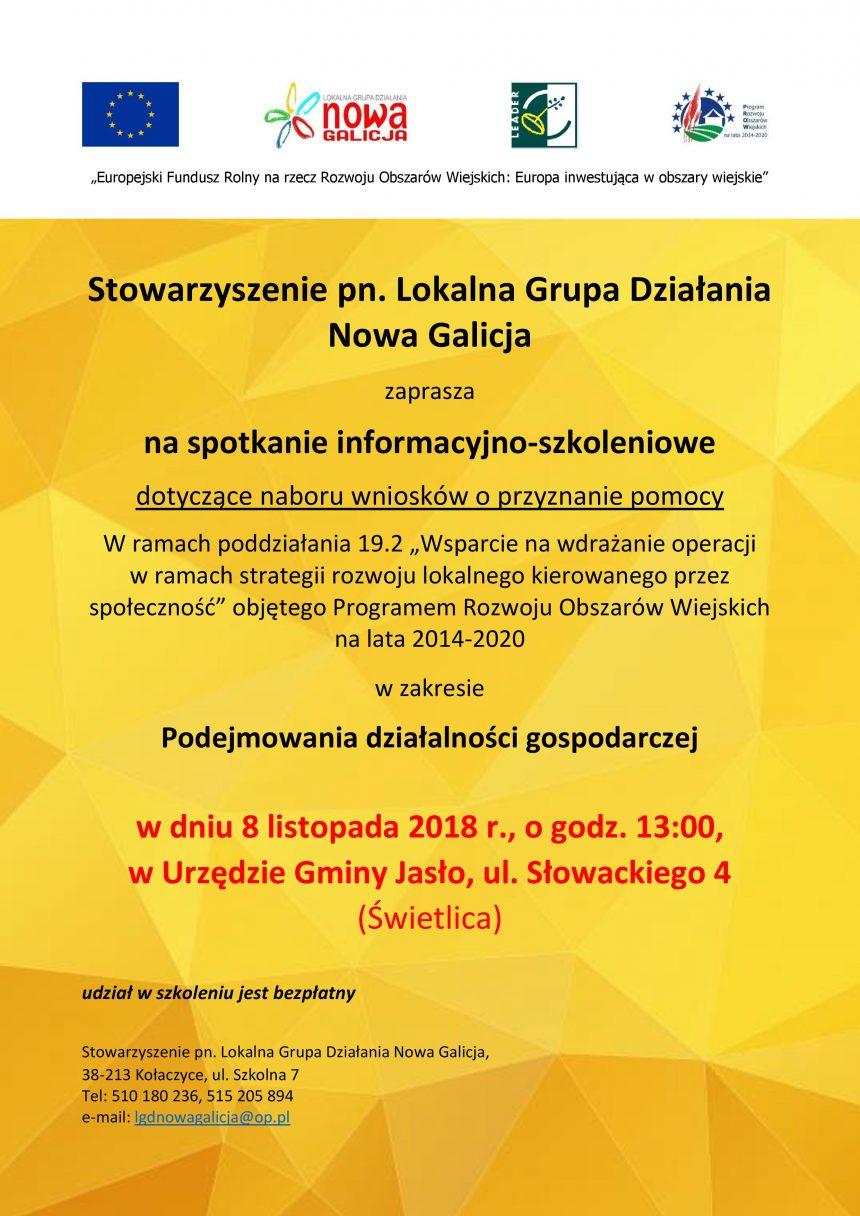 Spotkanie szkoleniowo-informacyjne – Lokalna Grupa Działania Nowa Galicja zaprasza