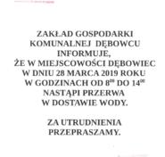 woda_przerwa