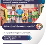 PlakatA3_szkoly podtawowe i świetlice-01-01